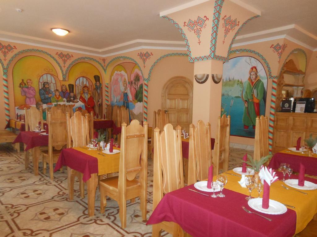 Ресторан «Иван-царевич»